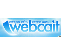 WEBCAIT.RU СТУДИЯ